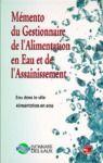 Livre numérique Mémento du gestionnaire de l'alimentation en eau et de l'assainissement