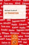 Livre numérique La traduction