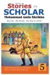 Livre numérique Stories of the Scholar Mohammad Amin Sheikho - Part Five