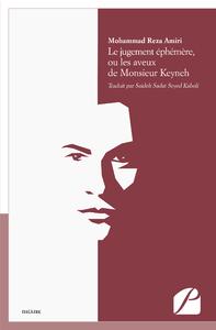 Livre numérique Le jugement éphémère, ou les aveux de Monsieur Keyneh