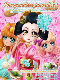 Livre numérique Gourmandises japonaises