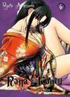 Livre numérique Nana & Kaoru, Band 6