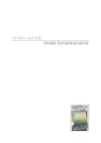 Electronic book Of time and tide