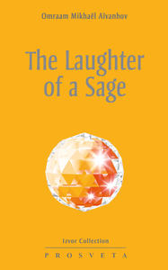 Electronic book The Laughter of a Sage