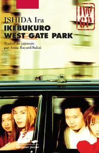 Livre numérique Ikebukuro West Gate Park