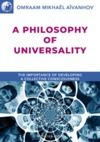 Electronic book A Philosophy of Universality