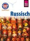 Livro digital Russisch - Wort für Wort