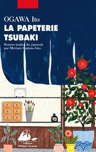 Livre numérique La Papeterie Tsubaki