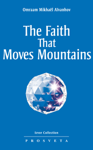Electronic book The Faith that Moves Mountains