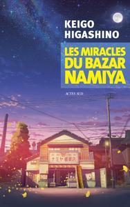 Electronic book Les miracles du bazar Namiya