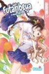 Electronic book Futaribeya Volume 4