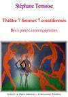 E-Book Théâtre 7 femmes 7 comédiennes