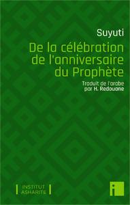 E-Book De la célébration de l'anniversaire du Prophète